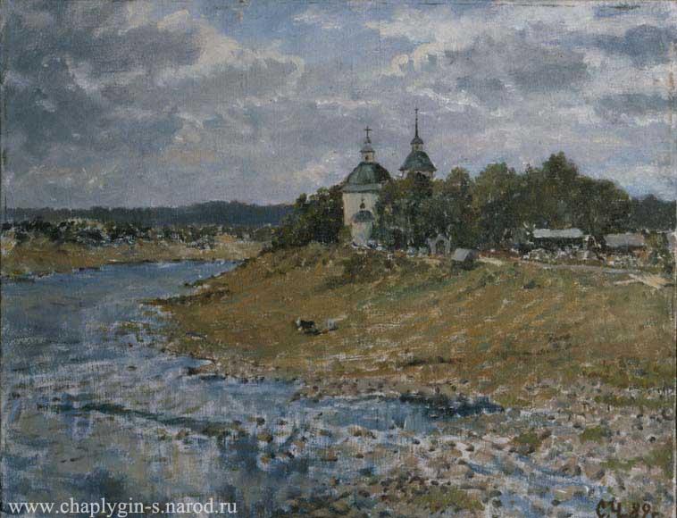 Анж зимние пейзажи русских художников